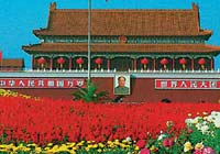 China_peking_kaiserpalast4